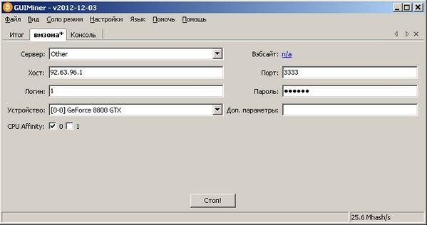 Майнинг ltc программа купить видеокарту ati radeon xpress 1200 series
